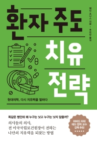 Cover of Wayne Book in Korean